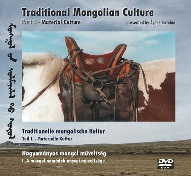 Traditional Mongolian Culture